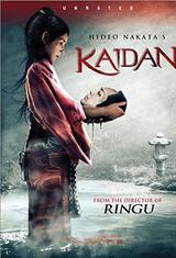 Kaidan - Poster