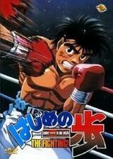 Hajime no Ippo: The Fighting! - Poster