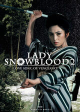 Lady Snowblood 2: Love Song of Vengeance - Poster