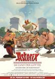 Asterix im land der goetter poster