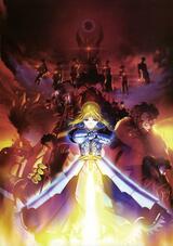 Fate/Zero - Poster