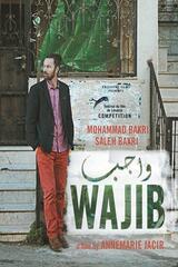 Wajib - Poster