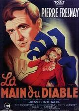 Die Teufelshand - Poster