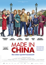 Made in China - Poster
