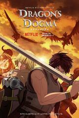 Dragon's Dogma - Poster