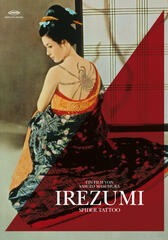 Irezumi - Spider Tattoo