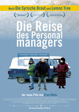 Die Reise des Personalmanagers - Poster