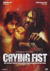 Crying Fist - Poster