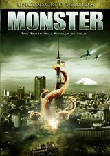 Monster - Poster