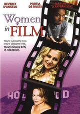 Women in Film - Poster