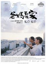 Ilo Ilo - Poster