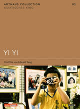 Yi Yi - A One and a Two - Poster