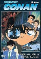 Detektiv Conan: Der Killer in ihren Augen