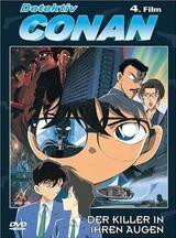 Detektiv Conan: Der Killer in ihren Augen - Poster