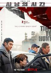 Das Netflix-Poster für Time to Hunt