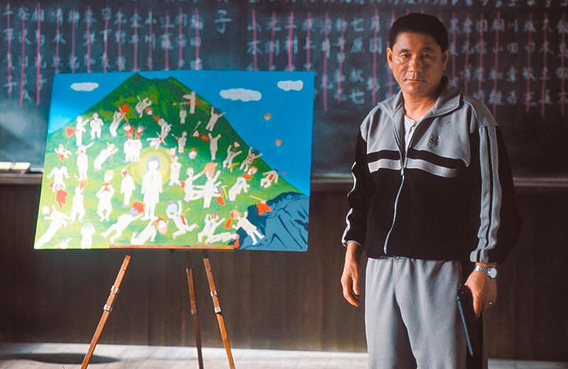 Battle Royale mit Takeshi Kitano