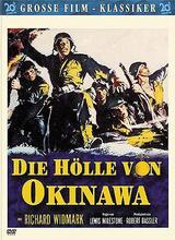 Die Hölle von Okinawa - Poster