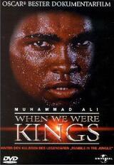 When We Were Kings - Einst waren wir Könige - Poster