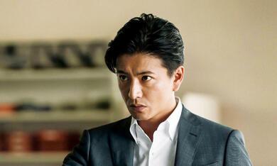Killing for the Prosecution mit Takuya Kimura - Bild 7