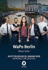 WaPo Berlin - Poster