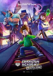 Die Monster Academy Poster