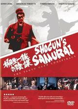 Shogun's Samurai - Poster