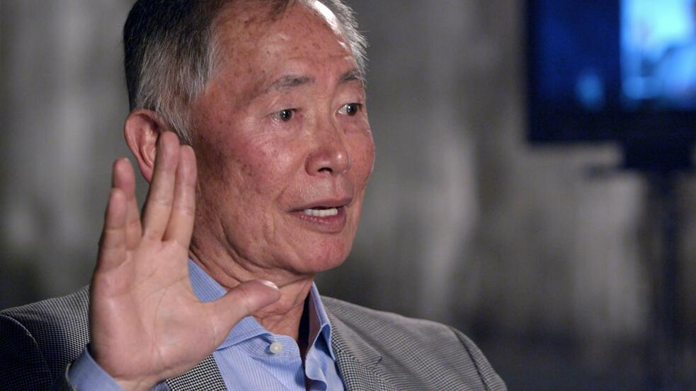 For the Love of Spock mit George Takei