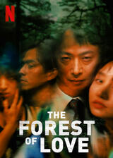 The Forest of Love - Poster