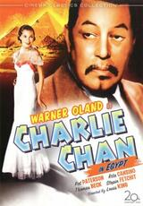 Charlie Chan in Ägypten - Poster