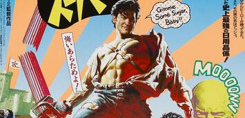 """Bild zu:  Japanisches Poster zu Armee der Finsternis, """"Captain Supermarket"""""""