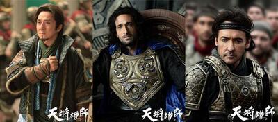Jackie Chan, Adrien Brody und John Cusack in Dragonblade