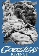 Godzilla - Attack All Monsters