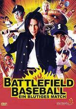 Battlefield Baseball - Ein blutiges Match