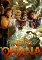 Abenteuer 'Ohana