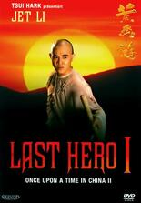 Last Hero - Once Upon a Time in China II