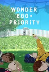 Wonder Egg Priority - Poster