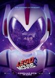 De teaserplakat lego2