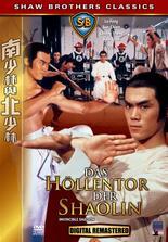 Das Höllentor der Shaolin