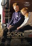 Sorry+we+missed+you plakat