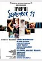 """11""""09""""01 - September 11"""