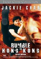Rumble in Hong Kong