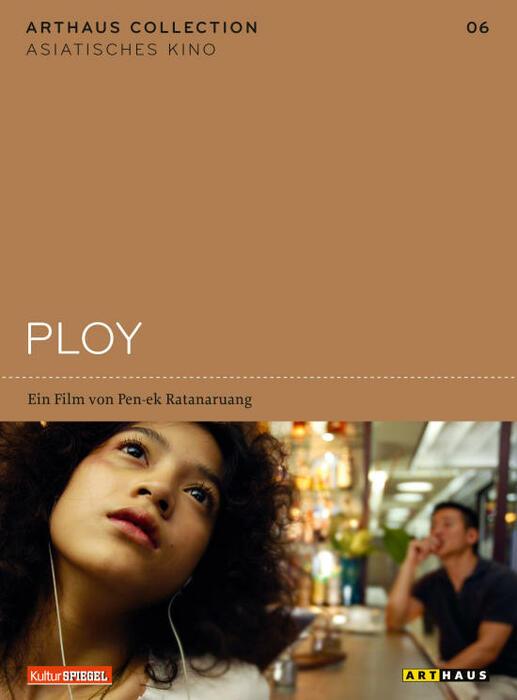 Ploy - Bild 1 von 1