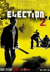 Election 2 - Machtkampf der Triaden