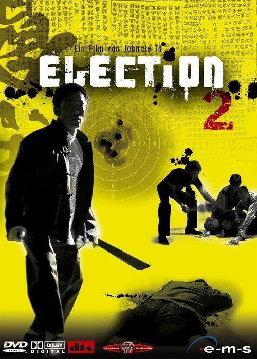 Election 2 - Machtkampf der Triaden - Bild 1 von 1