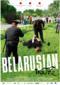 Belarusian Waltz