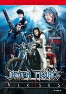 Death Trance - Versus 2