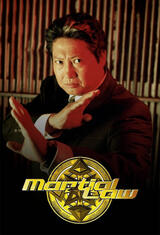 Martial Law - Poster