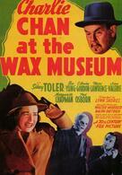 Charlie Chan im Wachsfigurenkabinett