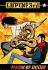 Lupin III - Dragon of Doom