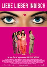 Liebe lieber indisch - Poster